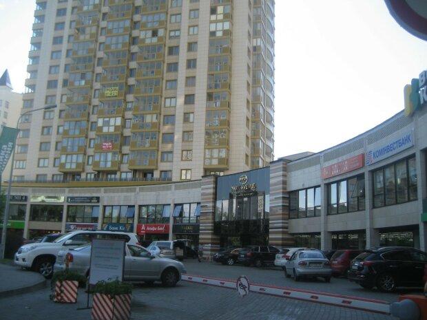 ЖК Park Avenue VIP в Голосіївському районі столиці