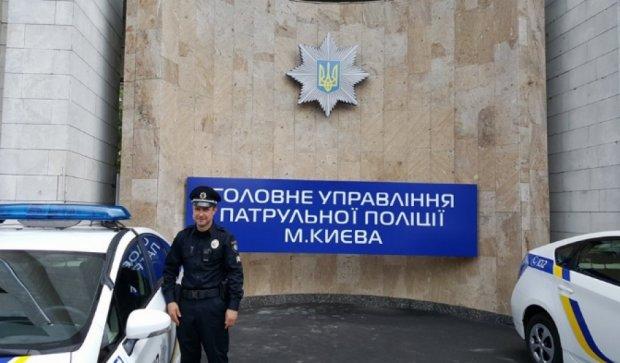 Центр патрульной полиции открыли в Киеве (фото)