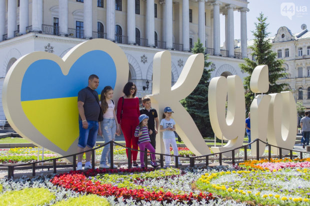 это Kyiv, детка, а не Kiev