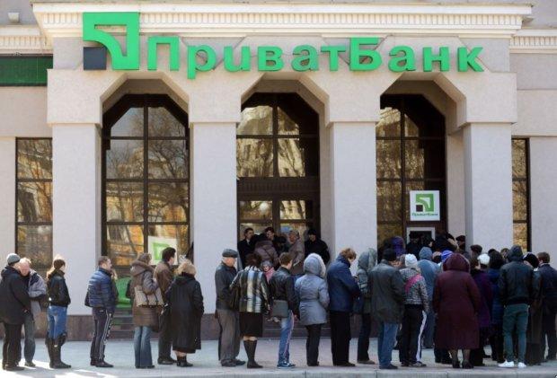 """ПриватБанк пішов на крайні заходи, українцям все пояснили: ситуація критична, """"буде колапс"""""""