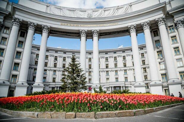 МИД Украины - фото Министерство иностранных дел Украины