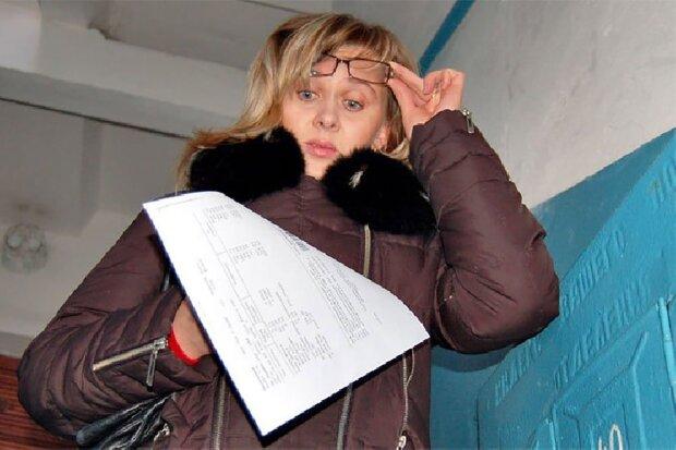 комунальні послуги в Україні