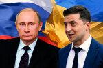Зустріч Зеленського з Путіним: розкрилися нові деталі, чекати залишилось лічені тижні