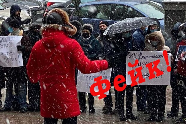 """ЗМІ: Справжні інвестори ЖК """"Варшавський"""" вирахували учасників фейкового мітингу проти Stolitsa Group і Влади Молчанової"""