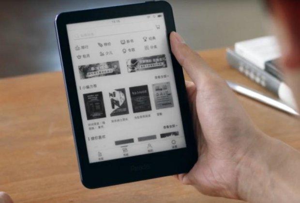 Xiaomi iReader T6