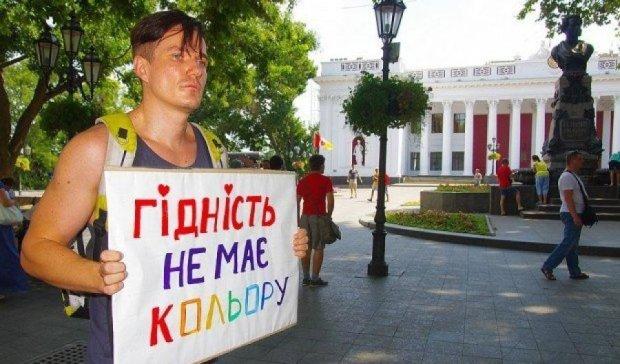 Невідомі напали на учасників одеського ЛГБТ-фестивалю
