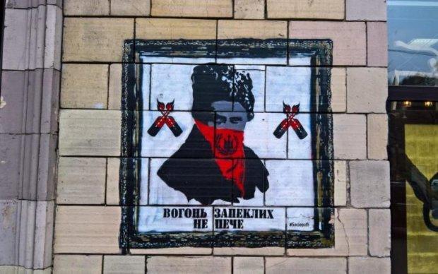 Вакарчук різко прокоментував знищення графіті Євромайдану
