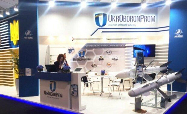 """""""Укроборонпром"""" получил приговор: аудит не за горами, выбрана компания-палач"""