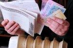 У Зеленського порадували зниженням цін на газ: коли чекати на комунальну платіжку