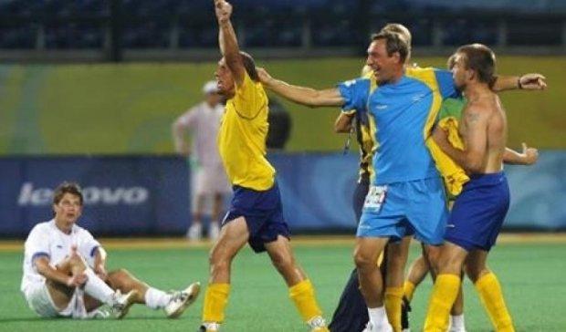 Українські футболісти вийшли у фінал Паралімпіади