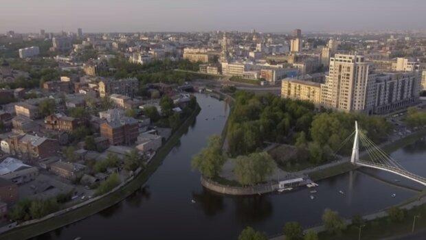 Харьков, скриншот из видео