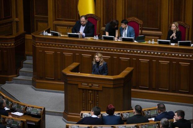Тюрьма и конфискация имущества: Рада приняла закон об ответственности за незаконное обогащение, что это означает