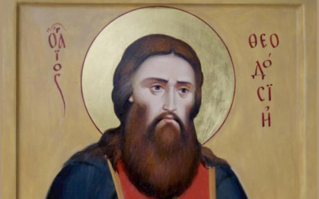 День пам'яті преподобного Феодосія Печерського 16 травня: житіє святого