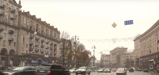 Киев, скриншот из видео