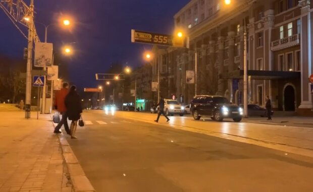 Донецк, скриншот видео