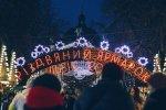 Новий рік поруч: українцям нагадали, що ще потрібно встигнути