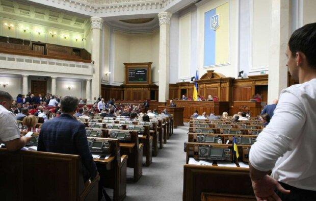 Держбюджет на 2020 рік: нардепам представлять проект документу, пряма трансляція з Ради