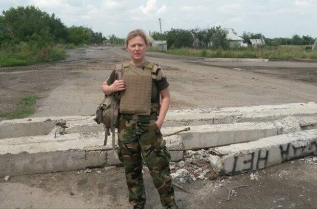Второй раз за всю историю Украины женщине присвоили звание генерал-майора - кто она