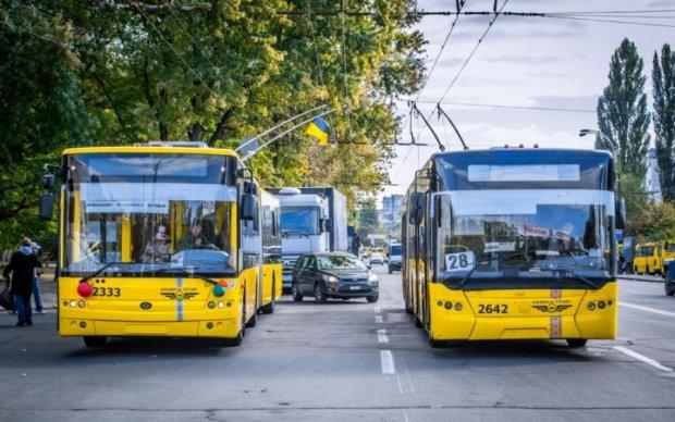 Новые цены на проезд в Киеве: сколько прийдется отдать
