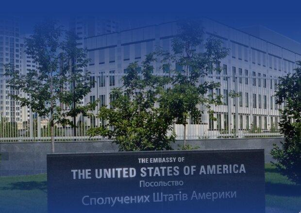 Посольство США, фото з вільних джерел