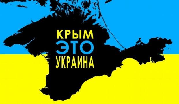 Прокуратура Нидерландов «вернула» Крым Украине