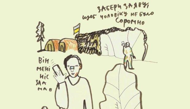 домашнє насильство, ілюстрація Алевтина Кахідзе