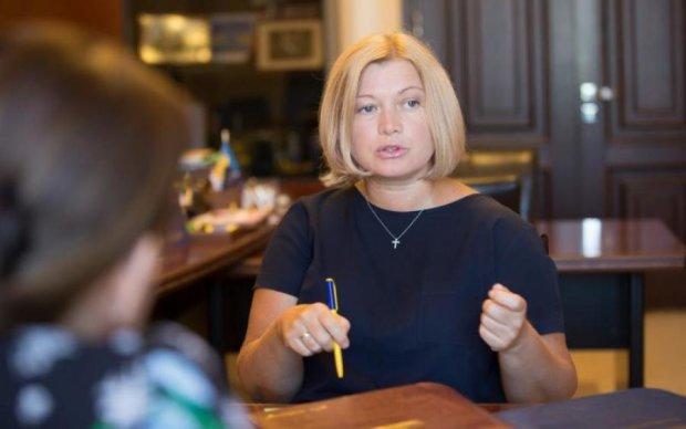 Геращенко зізналася: депутати хочуть пробачити вбивць українців