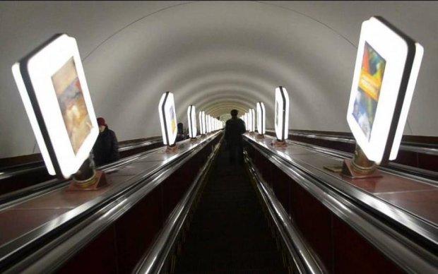 У Києві замінували станцію метро