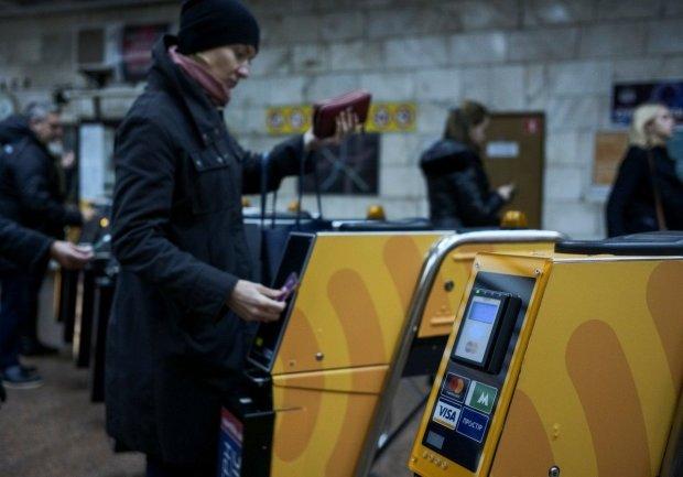 В Киеве закроют метро: полный перечень станций