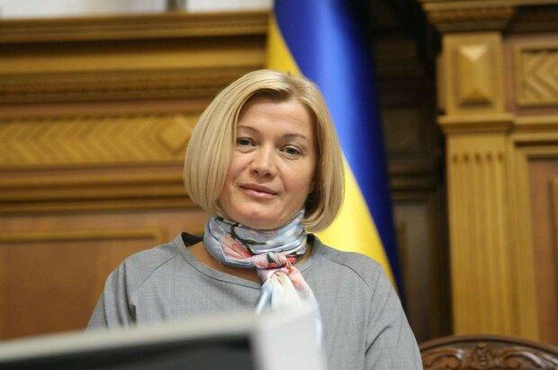 Ирина Геращенко, фото: 112
