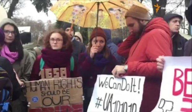 Рада приняла поправки в защиту сексуальных меншинств
