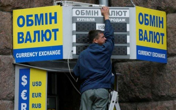 Випадкова невипадковість: як прикривають валютні махінації в НБУ