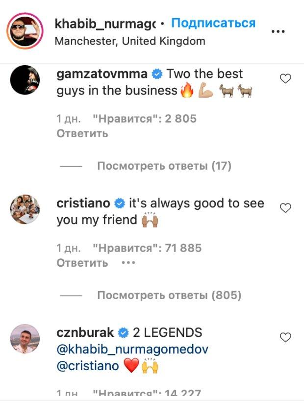 Скриншот комментариев, фото: Instagram