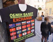 Обмін валют, фото Уніан