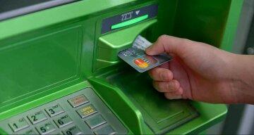 приватбанк как получить кредитную карту
