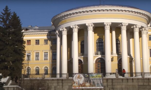 Октябрьский дворец, скриншот из видео
