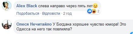 """У Зеленського показали фото з новим прем'єр-міністром: """"Можуть собі дозволити"""""""