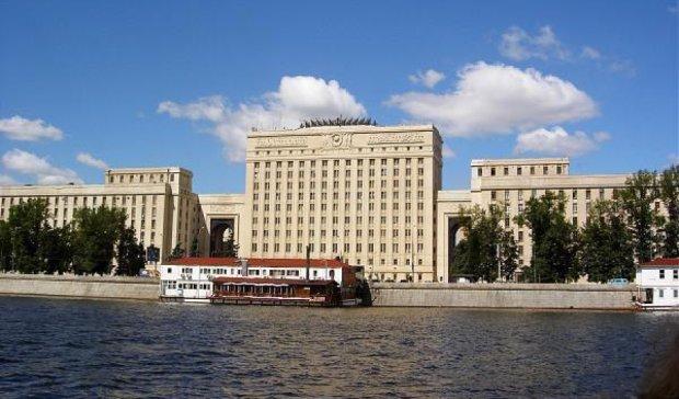 В Москве горят ТЭЦ и Минобороны