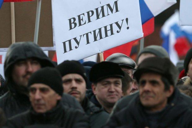 Росіяни сказали, що думають про вибори в Україні: усе - за методичкою Путіна