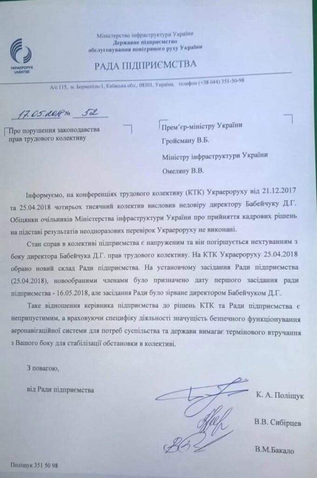 """Избиение Найема: в сети появилось полное видео драки и """"привет"""" от прокуратуры"""