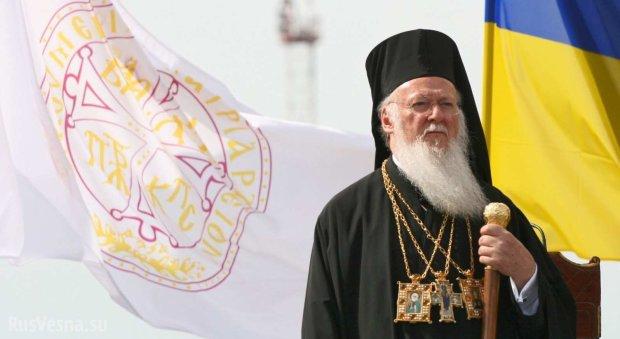 Варфоломій заявив про надання автокефалії українській церкві