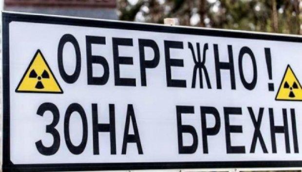 """Програма """"Бастіон"""" допомогла викрити російський фейк"""