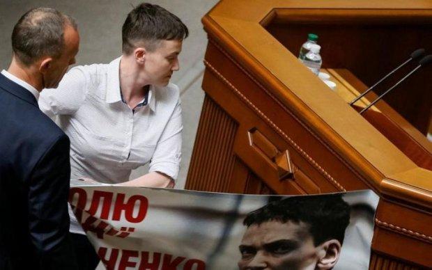 Рада решила судьбу Савченко