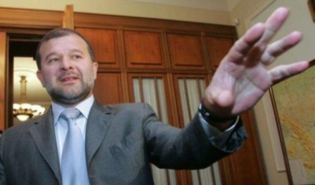 """Балога запропонував Гройсману створити """"Міністерство інвестицій"""""""