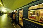 Інавгурація Зеленського: як зміниться графік метро
