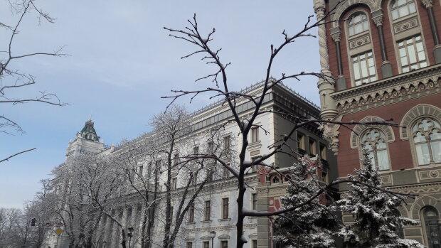 Нацбанк, зима - фото Знай.ua