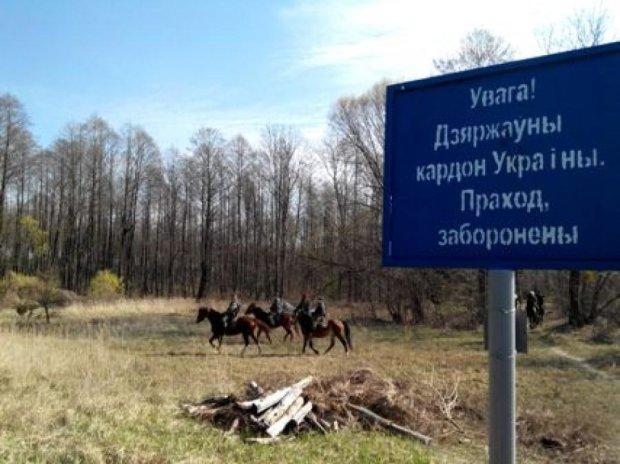 Белорусские пограничники обстреляли 20 украинских всадников