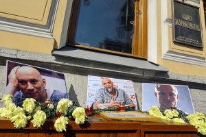 гибель российских журналистов в ЦАРЬ