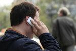 Телефонні шахраї, фото Politeka
