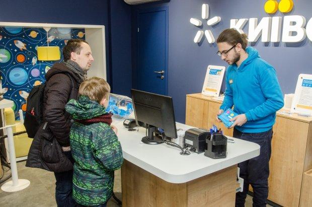 """Українці написали """"гнівного листа"""" Kyivstar: відмовляються платити """"за повітря"""""""